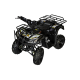 Quad Hummer RG 125cc - ROck (Marche arrière)