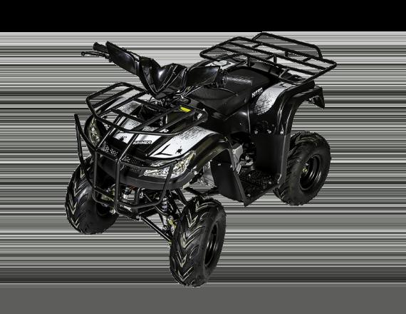 Quad Hummer RG 125cc - Blanc (Marche arrière)